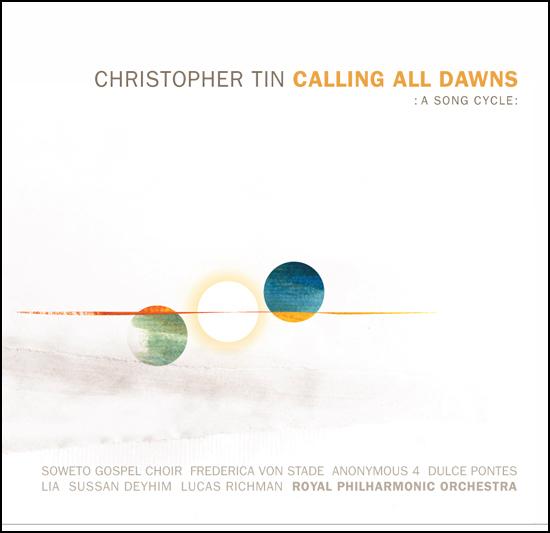 calling-all-dawns-digital-booklet-11