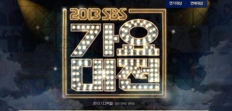 20131229_sbs